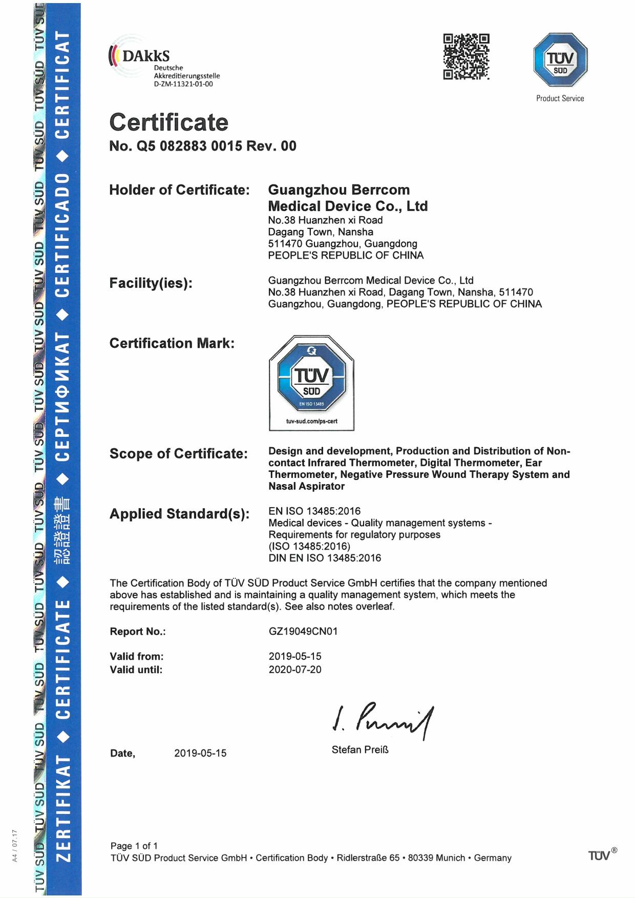 ISO13485 certificate Berrcom